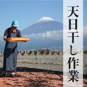 乾燥桜海老(干し桜えび)30g 3袋 送料無料 ネコポス対応 marugen 03