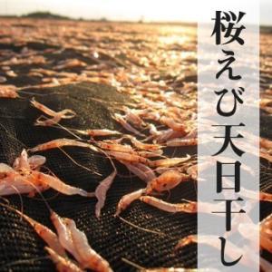 乾燥桜海老(干し桜えび)30g 3袋 送料無料 ネコポス対応 marugen 04