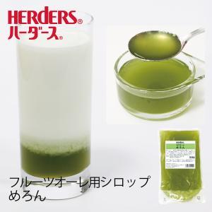 ハーダース  モナオーレ めろん 420ml 495g メロンミルク メロンオレ メロン シロップ かき氷 牛乳 ミルク割り スカッシュ メロンクリームソーダ|marugeninryocool