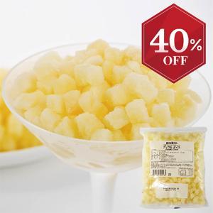 <冷凍フルーツ>ハーダース IQFカットフルーツ アップルダイス500g 冷凍食品 りんご カット 業務用 アイス デザート アップルティー 果物 アメリカ産|marugeninryocool