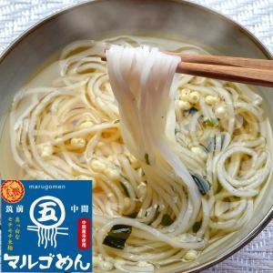 米粉麺マルゴめん(プレーン)10食セット グルテンフリー小麦大豆不使用 送料無料(ただし追加送料 北...