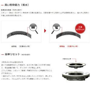 フロム 家庭用ディスポーザ YS-7000LB(Sトラップ付)φ180 規格適合評価品/製品認証品/ディスポーザ付きマンション交換対応機種/生ごみ処理 marugoto-kmart 06