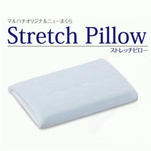 丸八真綿 ストレッチピロー(74×38cm) 中材単品 maruhachi