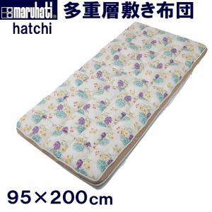 ハッチ 多重層敷き布団 ハーモニー シングル(S)|maruhachi