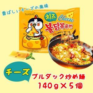 ★チーズブルダック炒め麺 140gx5個★  韓国食品/韓国お土産/韓国ラーメン/|maruhachimart