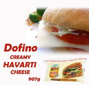 ★【Dofino】ドフィーノ クリーミー ハバティ チーズ スライス 907g(要冷蔵)★|maruhachimart