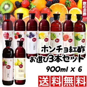 ★送料無料♪ 新商品追加ホンチョ紅酢900mlお選び6本セット★|maruhachimart