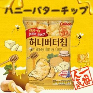 【ヘテ】ハニーバターチップ60g