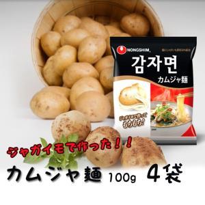 ★農心カムジャ麺100g x 4袋★|maruhachimart