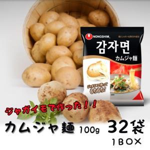 ★農心カムジャ麺100g x 32袋★|maruhachimart
