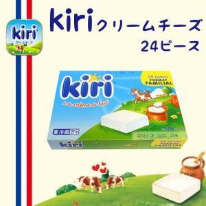 ★kiri キリ クリームチーズ 24ピース(432g)(要冷蔵) ★|maruhachimart