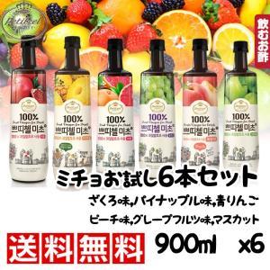 美酢ミチョ900ml 6種類セット