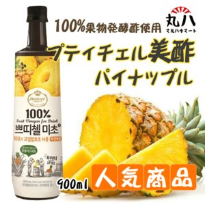 【送料無料】ミチョ パイナップル900ml|maruhachimart