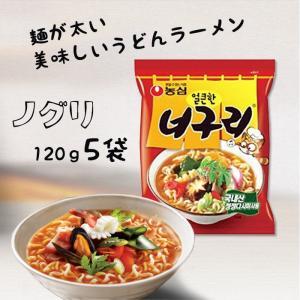 ★【農心】ノグリ120gx5袋★|maruhachimart