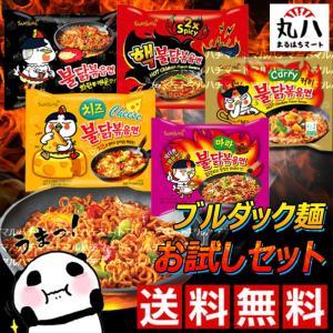 ★送料無料★全5種10個 激辛!! ブルダック炒め麺お試し10個セット!!★|maruhachimart