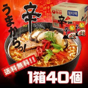 辛ラーメン 120g×40個|maruhachimart