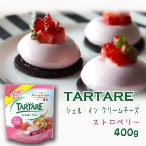 ★TARTARE タルタル シェル・イン クリームチーズ デザート ストロベリー 400g ★|maruhachimart