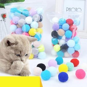猫用おもちゃ コロコロウールボール 転がすボール 一個入り カラーランダム ボールい