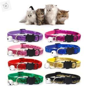 猫用首輪 猫首輪 セーフティーバックル ねこくびわ ペット首輪 きらきら 小さめな鈴 長さ調査可能 ...