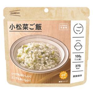 群馬県産の小松菜から調理された、塩味ベースの小松菜ごはんです。 内容量:100g アレルギー物質:-...