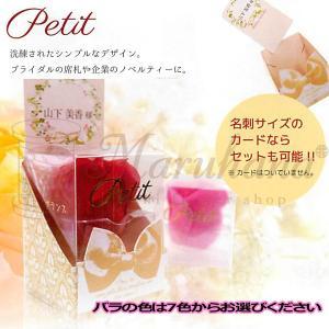Petit プチ【花 バスフレグランス 入浴剤 ソープフラワー ギフト 御祝 送別 お礼】|maruhana-flower