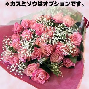 大輪バラ30本の花束【送料無料】お祝・誕生日に贈るバラ花束・配達日指定可!生花花束 花 フラワー ギフト maruhana-flower