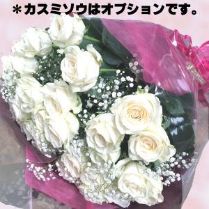 大輪バラ20本の花束【送料無料】お祝・誕生日に贈るバラ花束・配達日指定可!生花花束 花 フラワー ギフト maruhana-flower