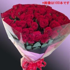 大輪バラ50本の花束【送料無料】お祝・誕生日に贈るバラ花束・配達日指定可! maruhana-flower
