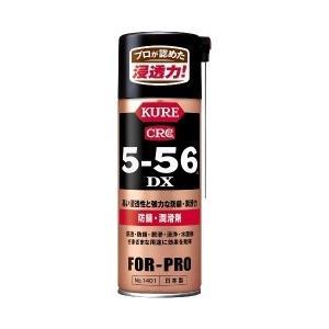 5-56DX 420ml【20本】No1401【送料無料】KURE maruhana-flower