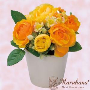 ローズポット S イエローオレンジ【送料無料】アーティフィシャルフラワー|maruhana-flower