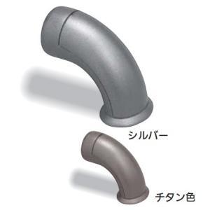 エンドブラケット35mm ブライトシリーズ BB-03【階段 廊下 玄関 取付 介護 福祉 手摺 売れ筋】|maruhanashop