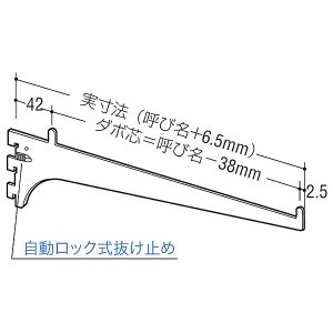 ダボ付きウッドブラケット A-15S-300 クローム 10本入 ROYAL 木棚 板 棚受 専用 収納 DIY 簡単 整理|maruhanashop