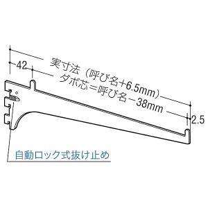 ダボ付きウッドブラケット A-15S-450 クローム 10本入 ROYAL 木棚 板 棚受 専用 収納 DIY 簡単 整理|maruhanashop