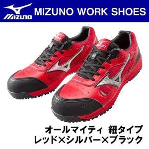 ミズノ オールマイティ 紐タイプ レッド×シルバー×ブラック C1GA160062 安全靴 ワーキング|maruhanashop