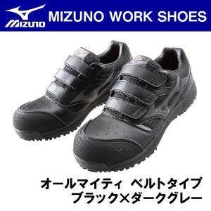 ミズノ オールマイティ ベルトタイプ ブラック×ダークグレー C1GA160109 安全靴 ワーキング|maruhanashop
