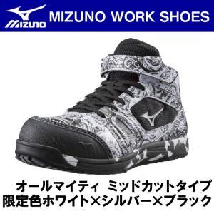 ミズノ オールマイティ ミッドカットタイプ 限定色ホワイト×シルバー×ブラック C1GA160210 安全靴 紐 ワーキング|maruhanashop