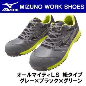 ミズノ オールマイティLS 紐タイプ グレー×ブラック×グリーン C1GA170005 安全靴 ワーキング|maruhanashop