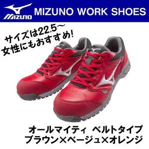 ミズノ オールマイティLS 紐タイプ レッド×シルバー×ブラック C1GA170062 安全靴 ワーキング|maruhanashop