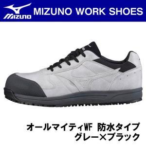ミズノ オールマイティWF 防水タイプ グレー×ブラック C1GA180005 安全靴 紐 ワーキング|maruhanashop