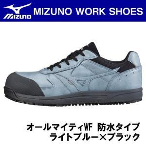 ミズノ オールマイティWF 防水タイプ ライトブルー×ブラック C1GA180028 安全靴 紐 ワーキング|maruhanashop