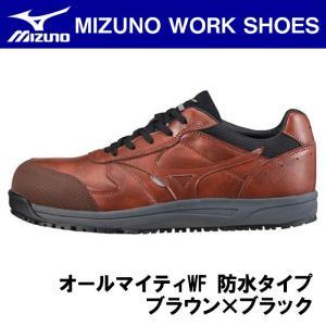 ミズノ オールマイティWF 防水タイプ ブラウン×ブラック C1GA180055 安全靴 紐 ワーキング|maruhanashop