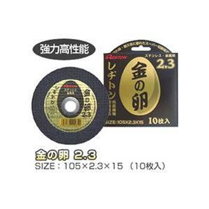 レジトン金の卵 105×2.3×15mm(10枚入)切断砥石 トイシ 電動砥石 両頭グラインダー砥石 ディスクグラインダー砥石|maruhanashop