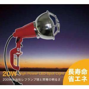 LED投光器 TK-LED200 鯛勝産業 作業灯 屋外用 工事現場用 投光器 maruhanashop