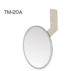 点検ミラー 平面ミラー丸310φ(小型)TM-30A 信栄物産|maruhanashop