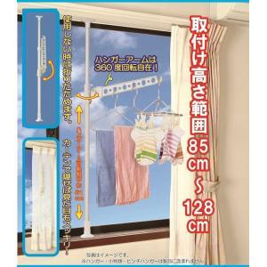 突ぱり窓枠物干しポール(小) TMH-20 平安伸銅工業|maruhanashop