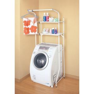 ランドリーホワイトラック L-2 平安伸銅工業 洗濯機 ランドリー 収納|maruhanashop