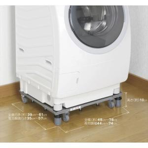 新洗濯機スライド台 DS-150 平安伸銅工業|maruhanashop