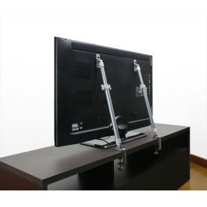 液晶テレビ耐震ポール LEQ-45 平安伸銅工業|maruhanashop