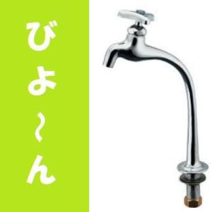 『びよ〜ん』 単水栓 カクダイ|maruhanashop