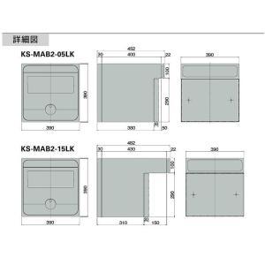 ナスタ Qual クオール 大型郵便物対応 戸建郵便受箱(口金タイプ防滴型)前入後出 KS-MAB2-05LK-WL Amazonメール便対応 maruhanashop 06